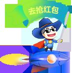弋阳网站建设